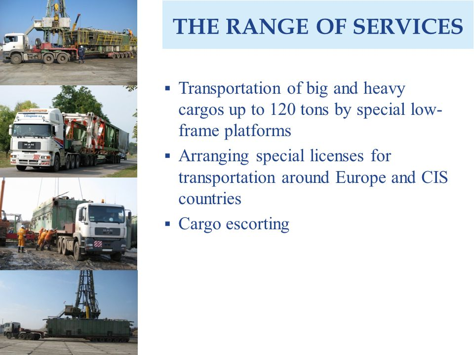 PRINCIPLES OF WORK Principles of our work base on complex approach to solving logistics tasks of providing timely cargo delivery and its complete safety during transportation.