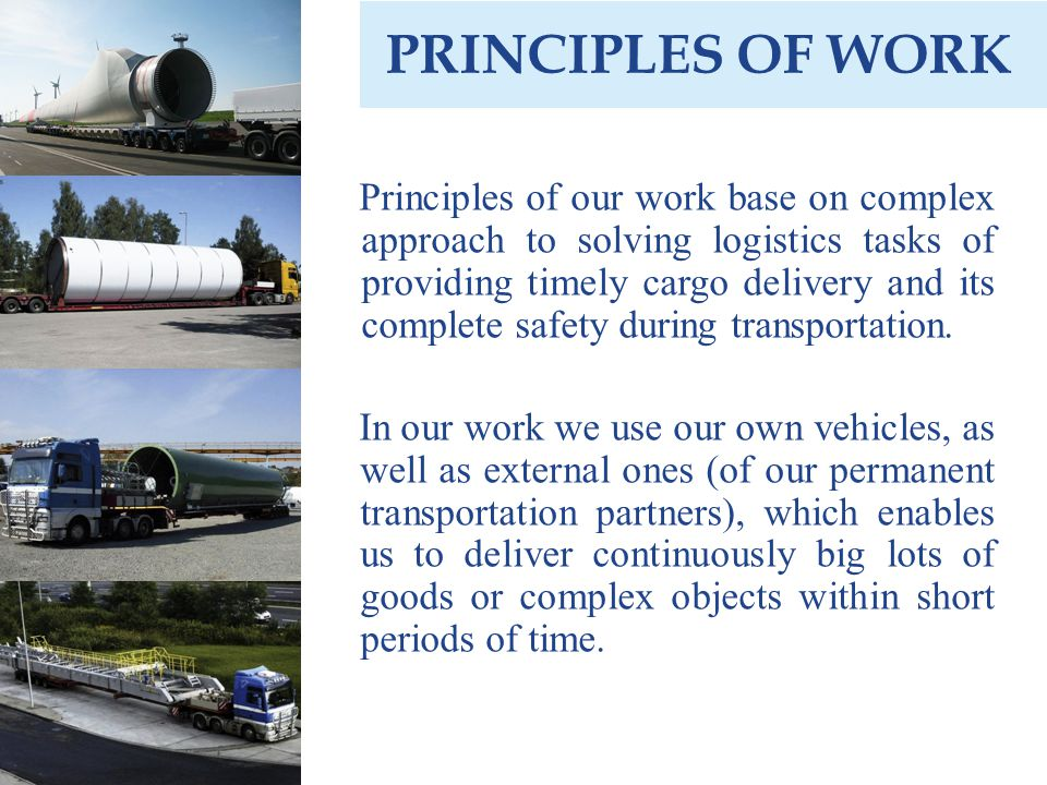 PRINCIPLES OF WORK Our logistics managers will choose the most convenient way for delivering your cargo.