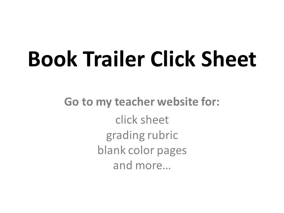 Make a folder in your H:Drive Go to My Computer Click on your H:Drive Create a New Folder and title it: Book Trailer Project This is where you will save all of your resources for this project.