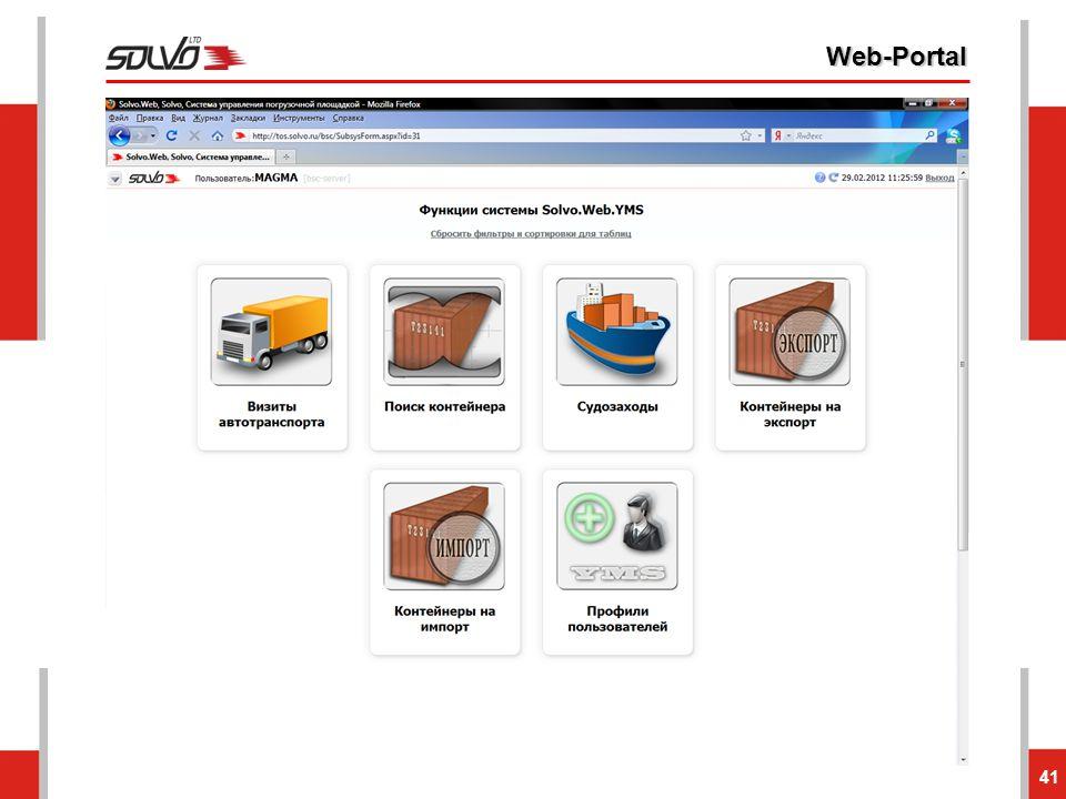 Web-Portal 41