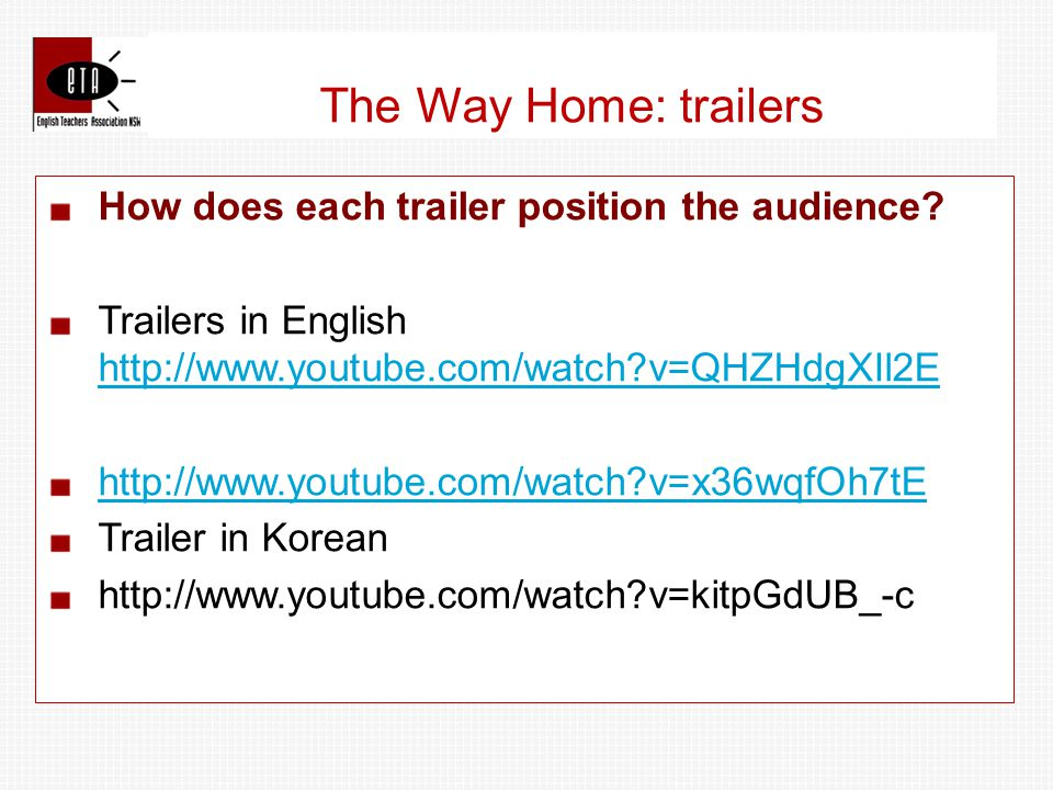 How does each trailer position the audience.