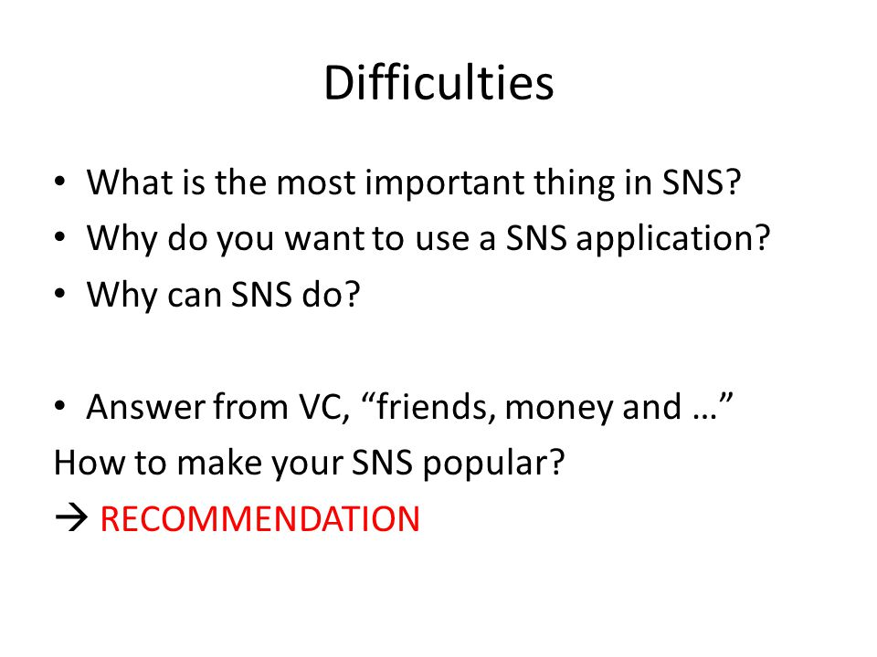 Difficulties What is the most important thing in SNS.