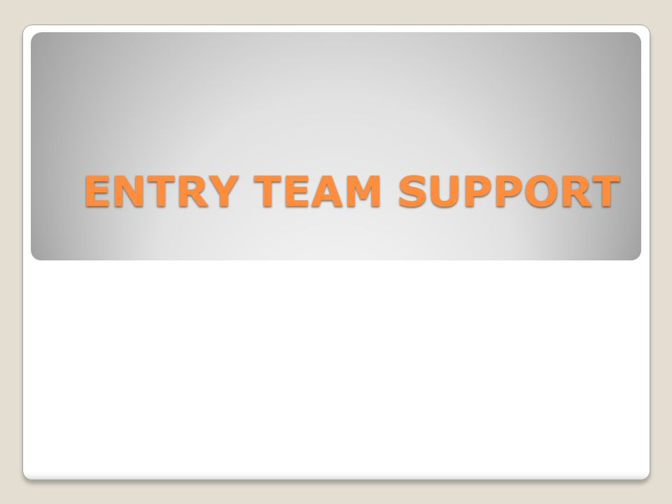 ENTRY TEAM SUPPORT