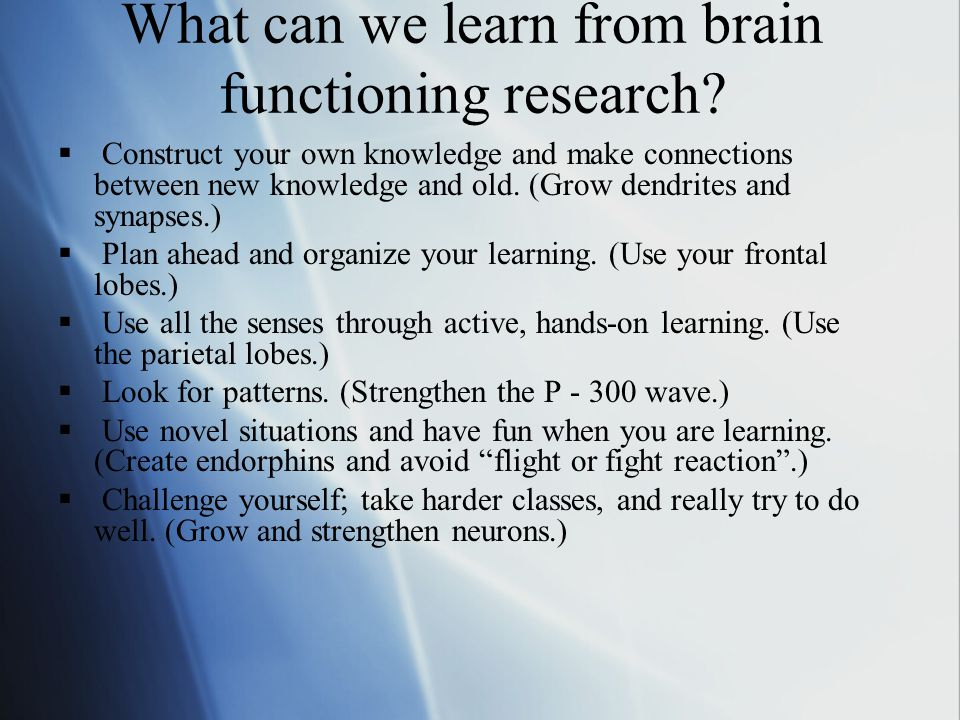 What can we learn from brain functioning research.