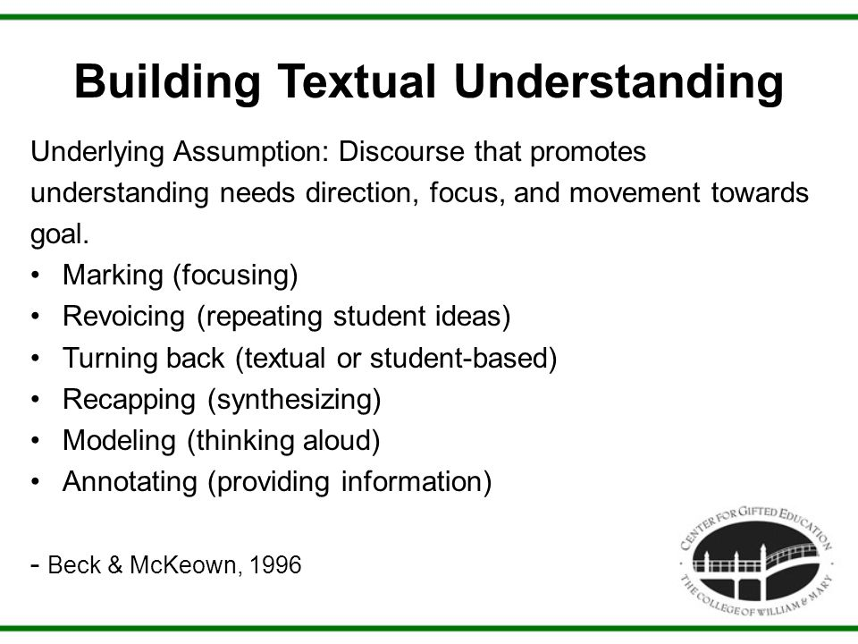 Building Textual Understanding Underlying Assumption: Discourse that promotes understanding needs direction, focus, and movement towards goal. Marking