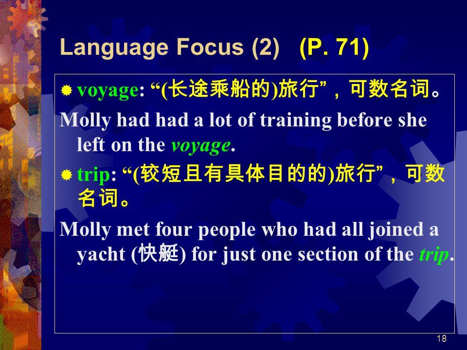 18 Language Focus (2) (P.