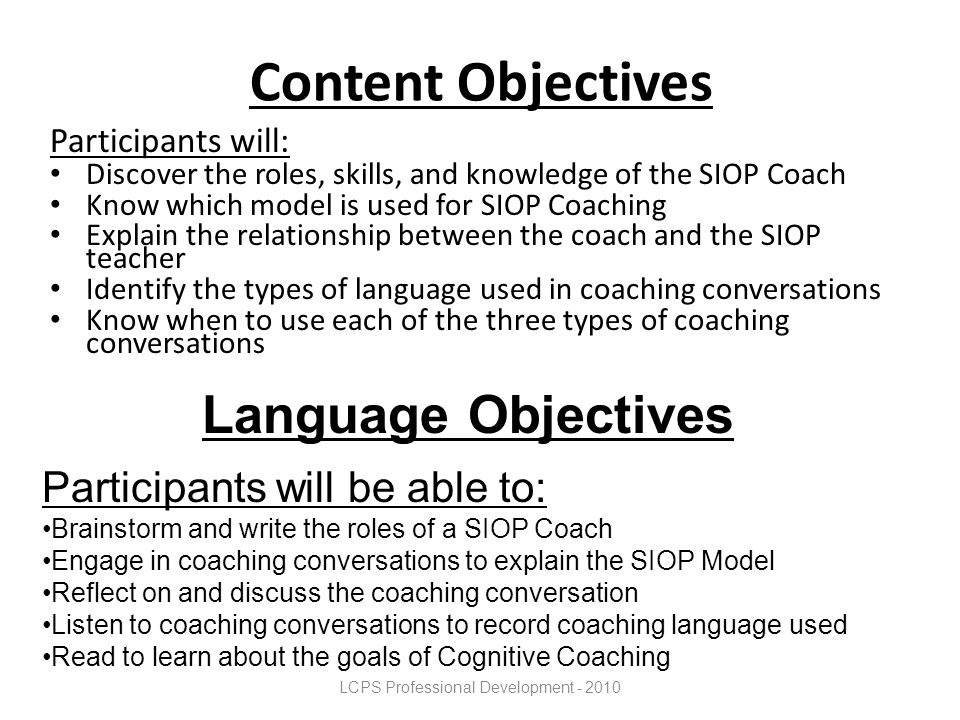 LCPS Professional Development - 2007 Why SIOP.Framework vs.