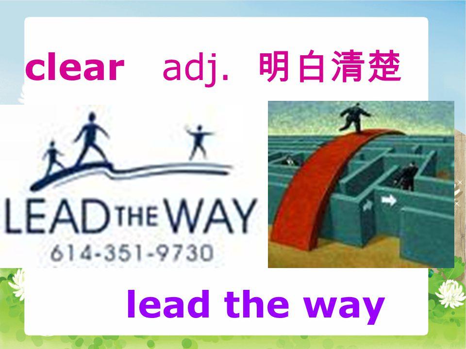 clear adj. 明白清楚 lead the way