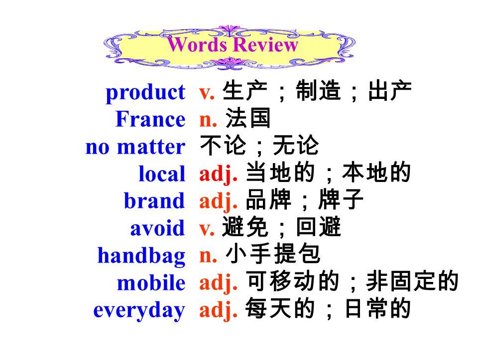 product France no matter local brand avoid handbag mobile everyday v.