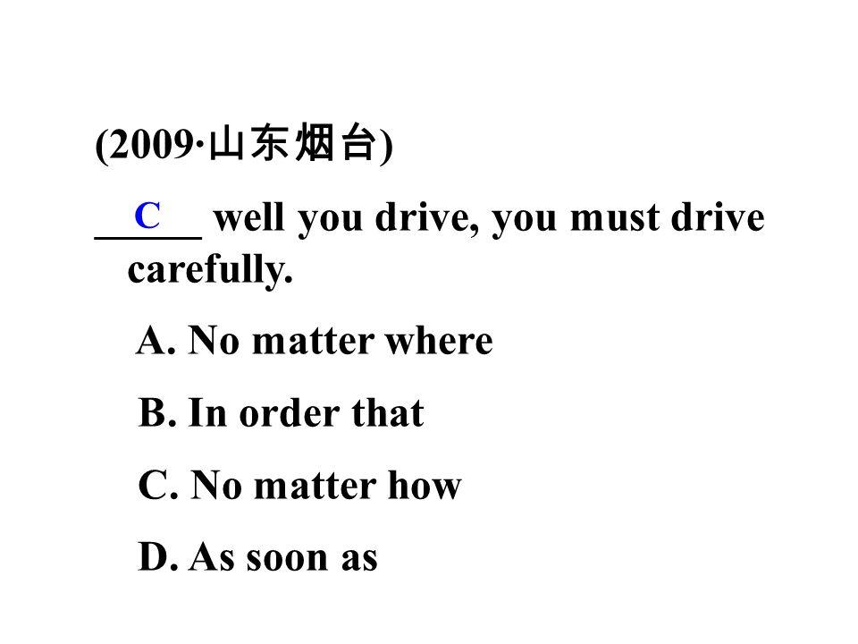 (2009· 山东烟台 ) _____ well you drive, you must drive carefully.