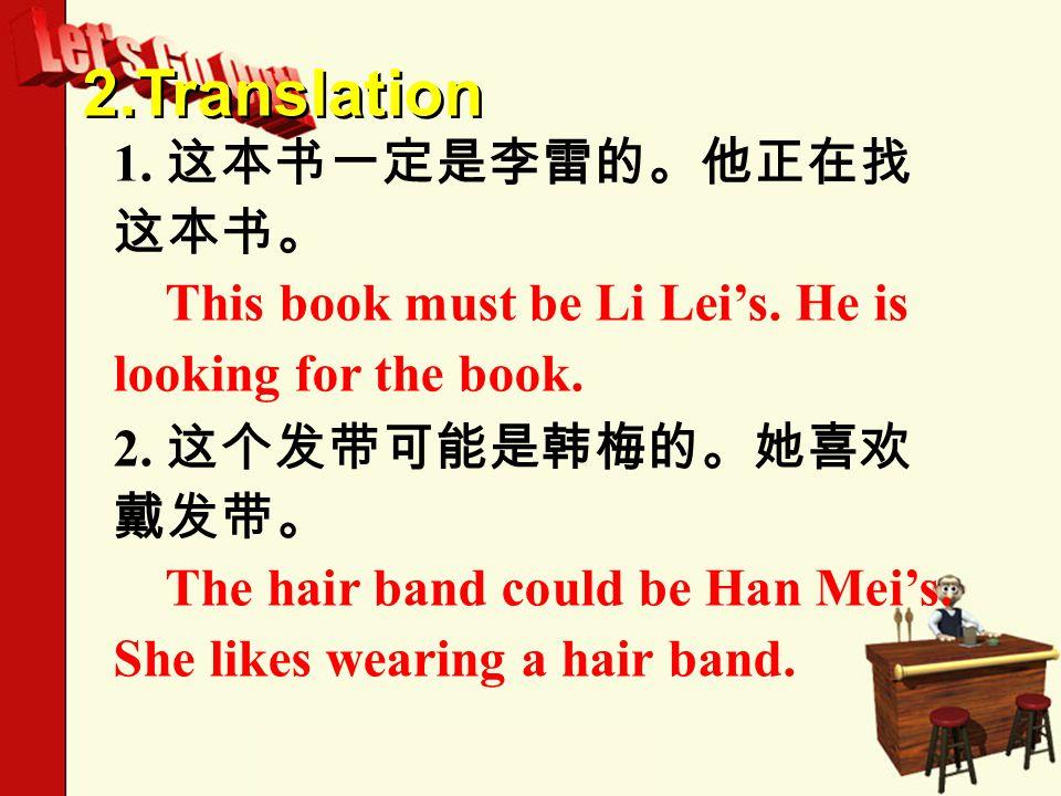 1. 这本书一定是李雷的。他正在找 这本书。 This book must be Li Lei's.