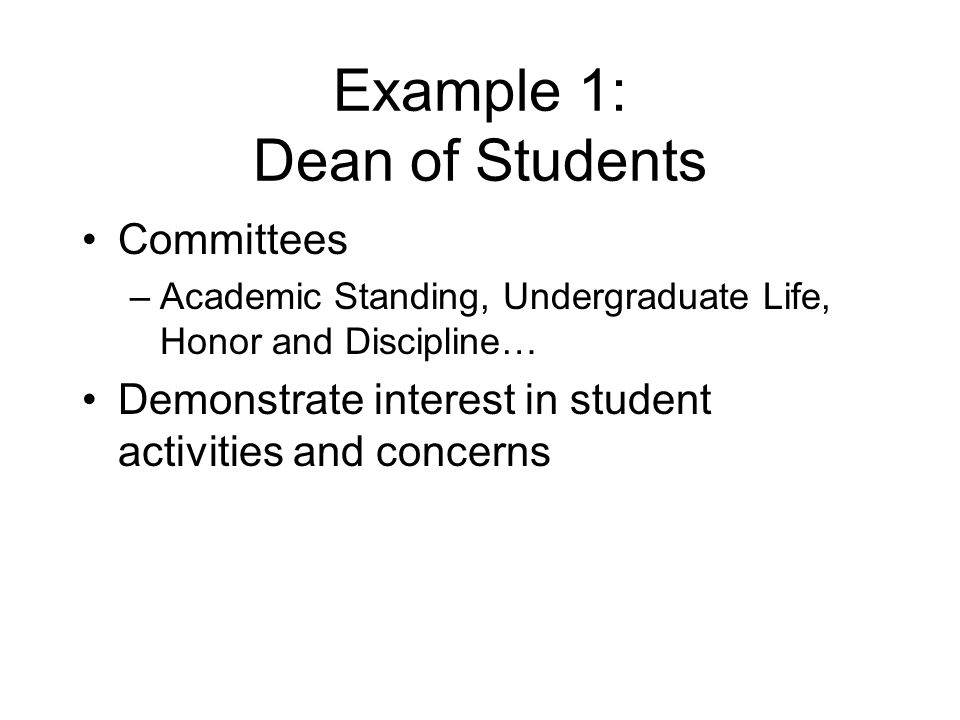 Example 1: Dean of Students Committees –Academic Standing, Undergraduate Life, Honor and Discipline… Demonstrate interest in student activities and concerns