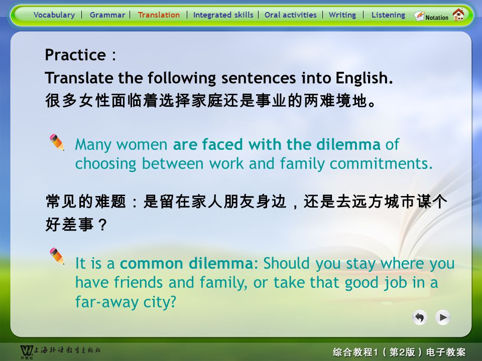 Consolidation Activities- Translation1 1. 让她感到为难的是,要不要把丈夫得了不治之症的真相 告诉他。 (dilemma) If you are in dilemma, you are in a state of uncertainty or perplexi