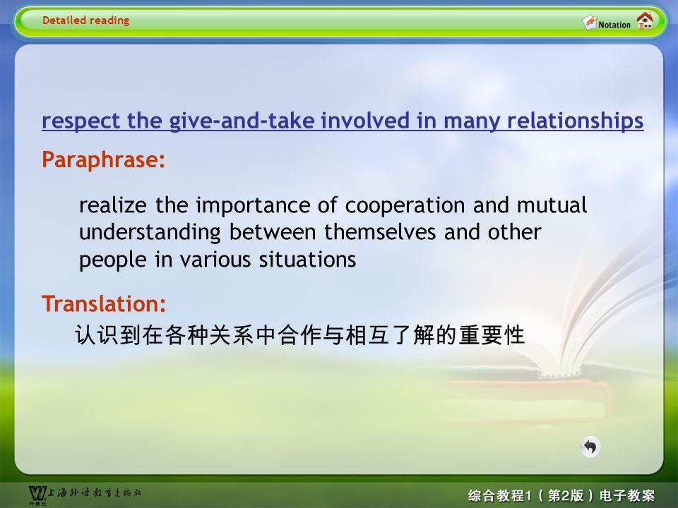 Detailed reading3-- Another common 2 Translation: 另外一个常用于反驳只养育一个孩子的理由是:一个 孩子获得的溺爱要比那些有兄弟姐妹的孩子多得多。 Detailed reading