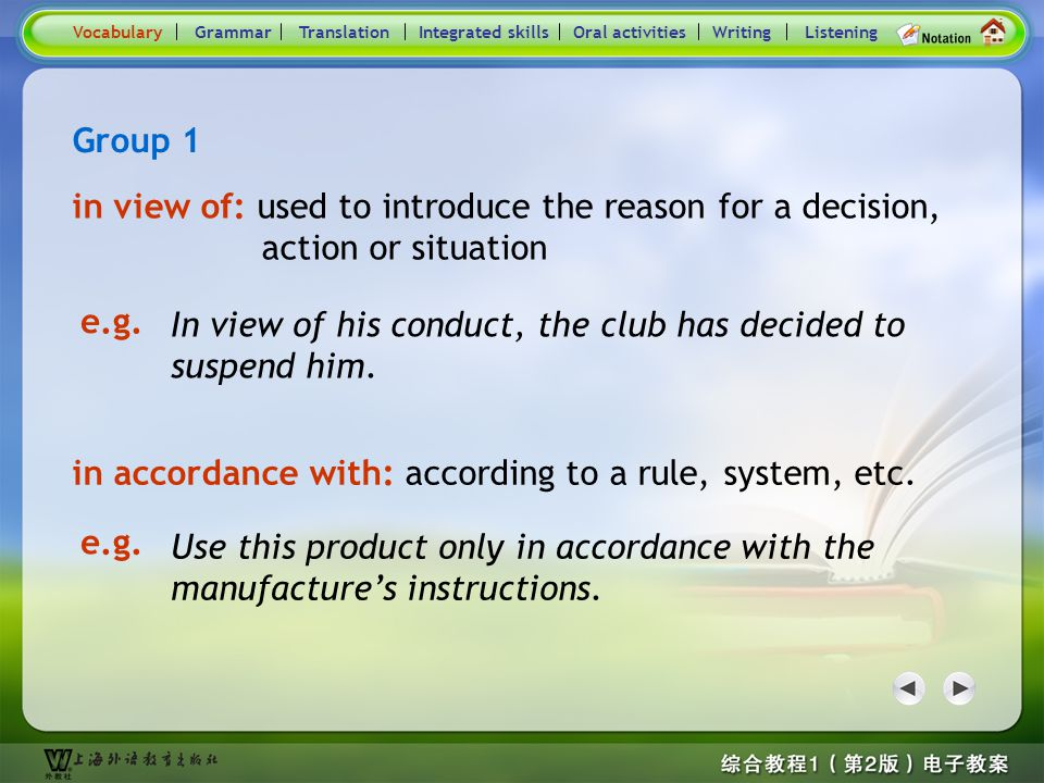 Consolidation Activities- Word / Phrase comparison1 with regard to: in connection with e.g.