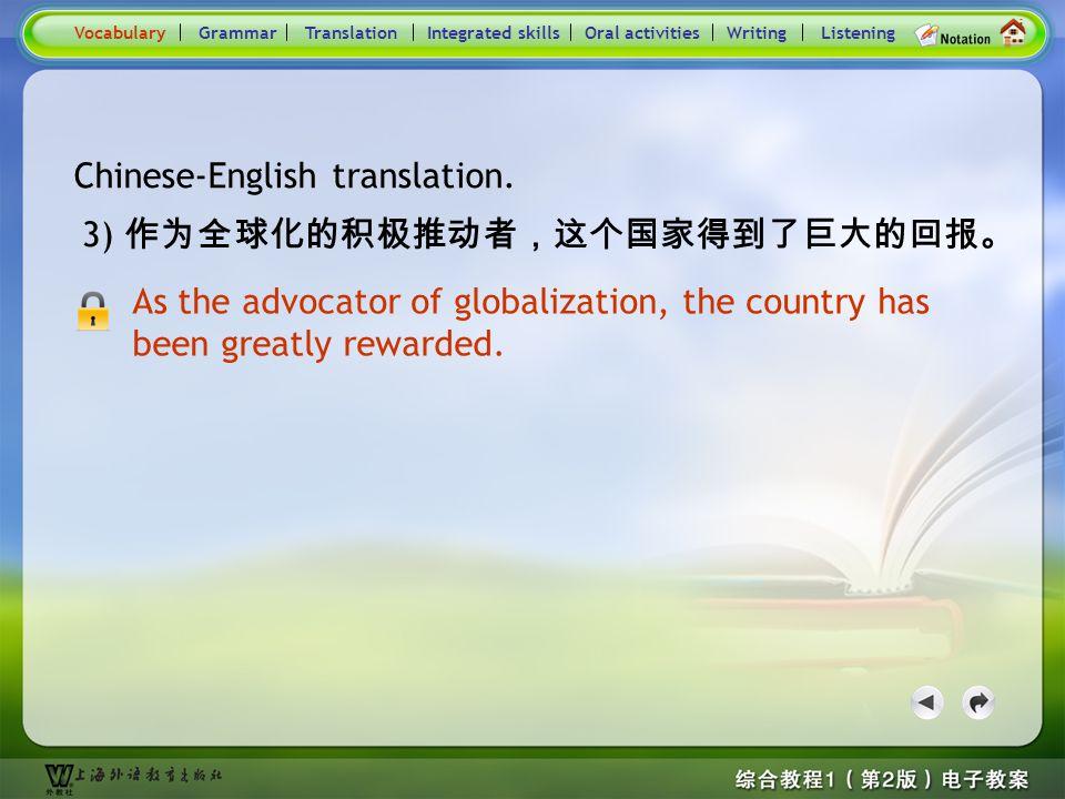 Consolidation Activities- Word derivation- advocate 1 advocate (v.) 提倡,主张,拥护 advocation (n.) 拥护,支持,辩护 advocator (n.) 提倡者,拥护者 advocatory (a.) 拥护者的,有关拥护者的 advocacy (n.) 拥护,主张,辩护 Chinese-English translation.