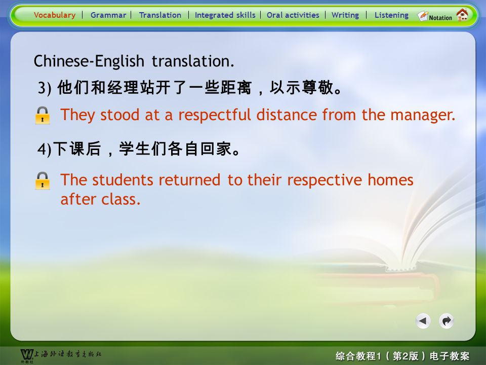 Consolidation Activities- Word derivation- respect 1 2.