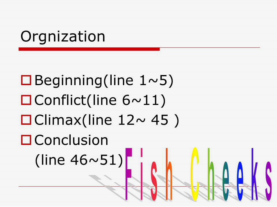 Orgnization  Beginning(line 1~5)  Conflict(line 6~11)  Climax(line 12~ 45 )  Conclusion (line 46~51)