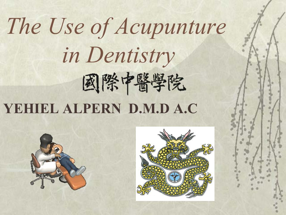 Methods TRADITIONAL AND MODERN  ACUPUNCTURE  MOXIBUSTION  HERBS  ELECTRO ACUPUNCTURE  SOFT LASER  BIORESONANCE AND HOMEOPATHY