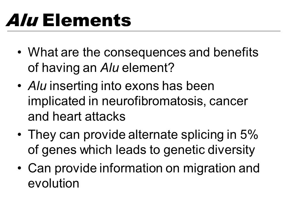 What are the consequences and benefits of having an Alu element.