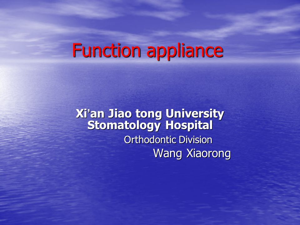 Extraoral traction type orthodonticforce : Are using face-bow mobile teeth, and power range is 340 ~ 450g orthodonticforce : Are using face-bow mobile teeth, and power range is 340 ~ 450g orthopedicforce : Are mobile throughout the dental arch, and even maxillary or mandibular, maxillary on each side 800- 1lOOg, lower jaw on each side 1200- 1700g orthopedicforce : Are mobile throughout the dental arch, and even maxillary or mandibular, maxillary on each side 800- 1lOOg, lower jaw on each side 1200- 1700g