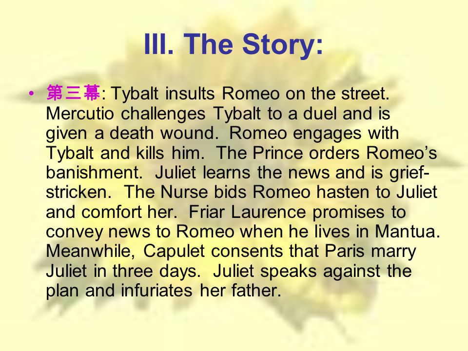 III. The Story: 第三幕 : Tybalt insults Romeo on the street.