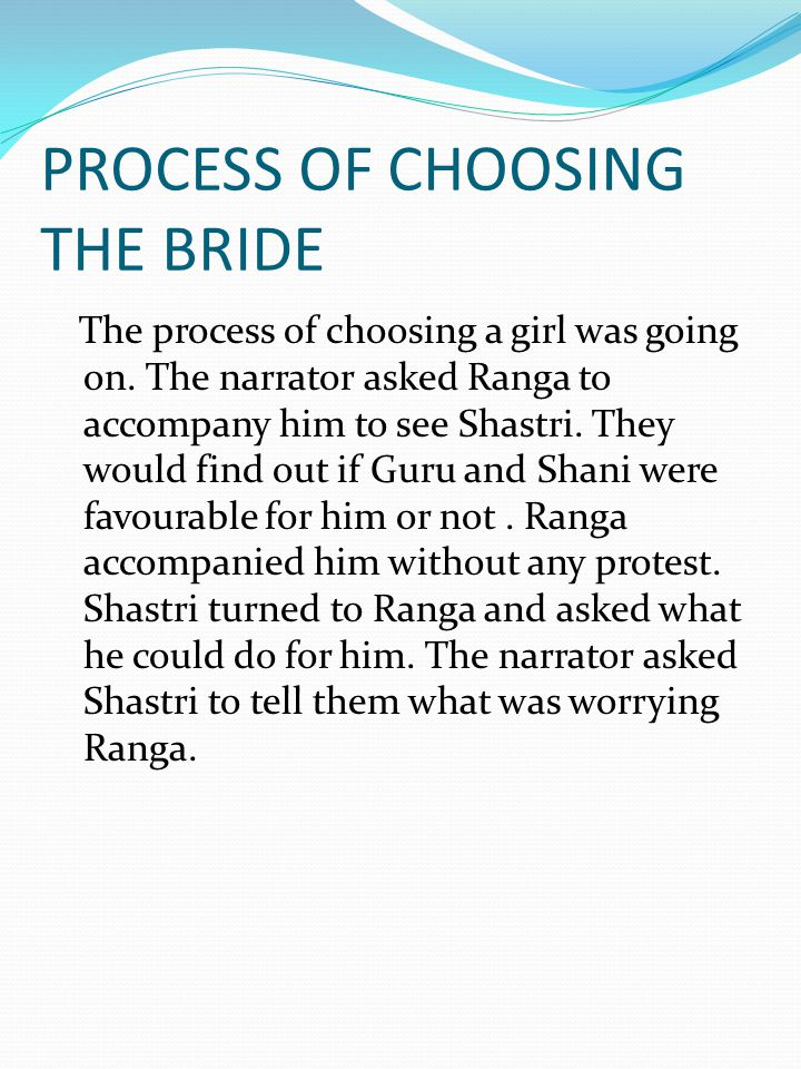 Ranga sees and hears ratna The narrator was a frequent visitor to Rama rao's place. The girl was quite free with him. It was Friday. The narrator aske