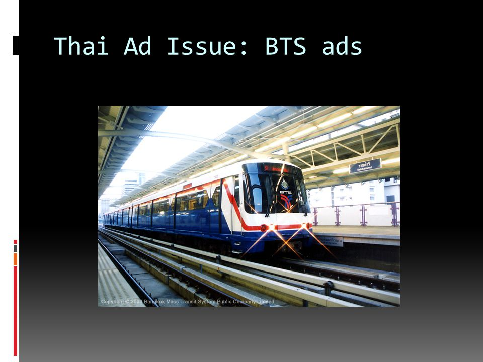 Thai Ad Issue: BTS ads