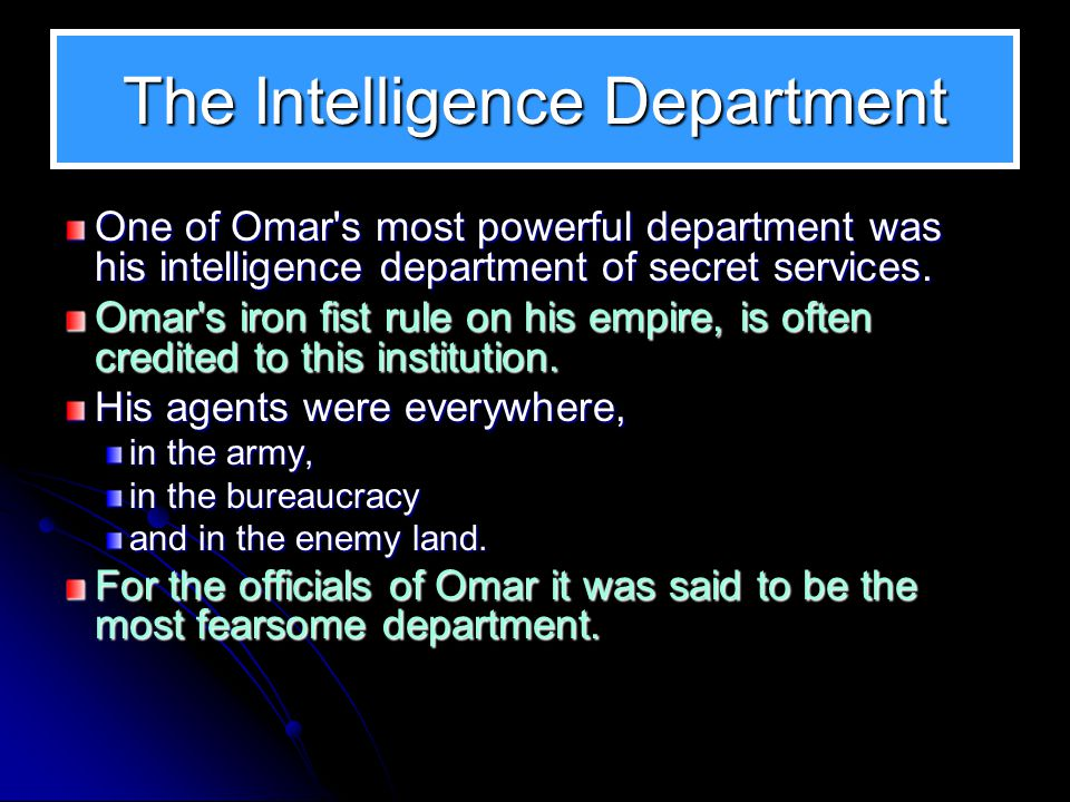 23 Department for Investigation Omar was first to establish a special department for the investigation of complaints against the officers of the State.