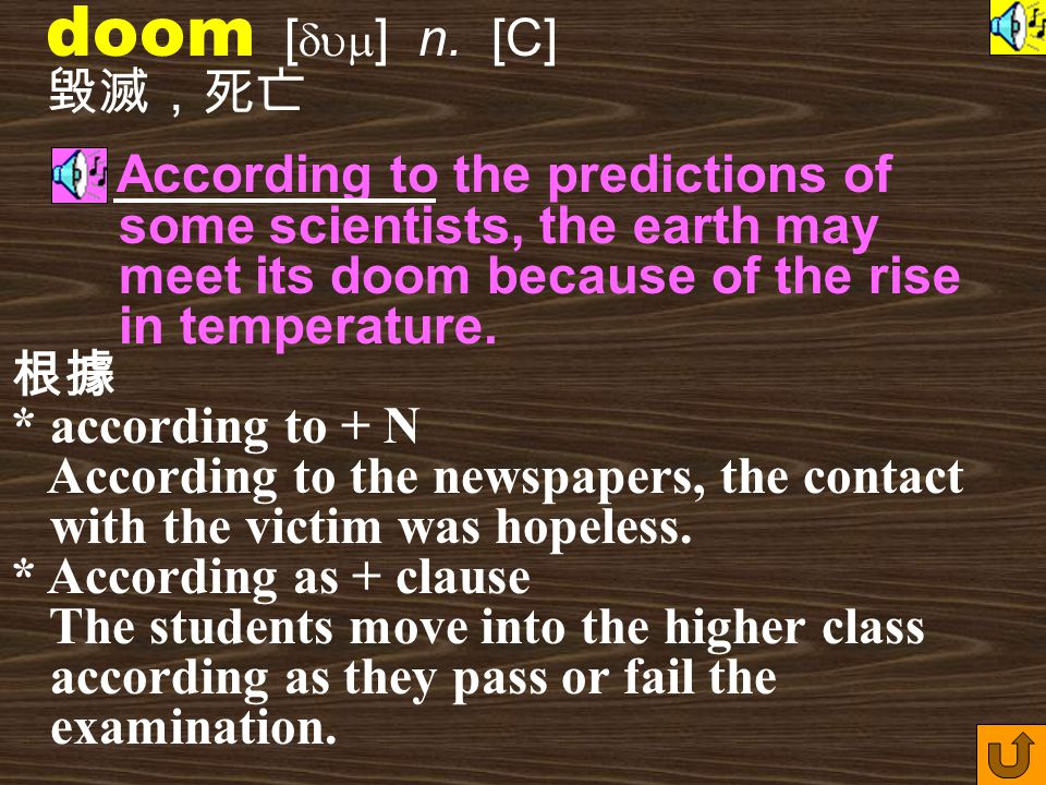 Words for Production 25. doom [ dum ] vt.