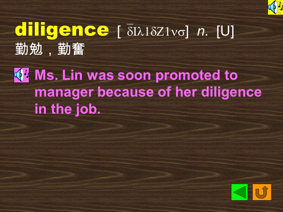 diligent [ `dIl1dZ1nt ] adj. 勤勉的,勤奮的 Helen has become a diligent student ever since she decided to study abroad.