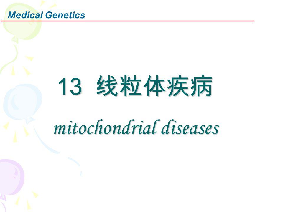 Medical Genetics 13 线粒体疾病 mitochondrial diseases