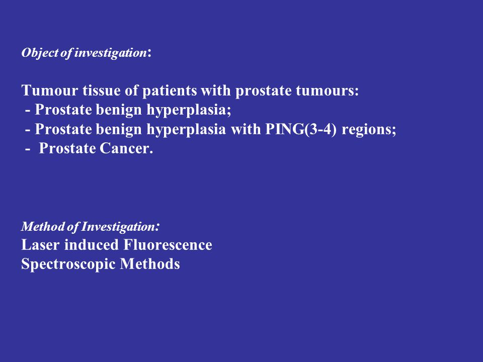 The Activity of Succinatedehydrogenase 1- Prostate Benign Hyperplasia; 2- Prostate Benign Hyperplasia with PING 3-4 regions; 3- Prostate Cancer.