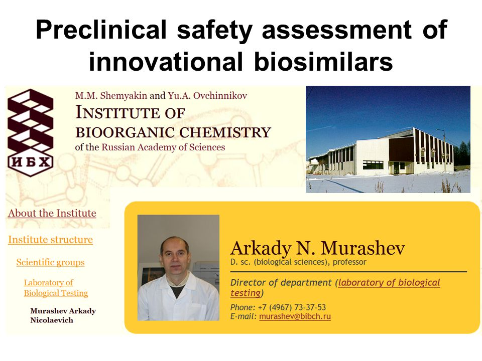 Preclinical safety assessment of innovational biosimilars