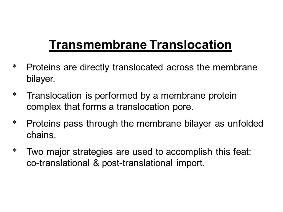 Figure 12-7 Vesicular Transport