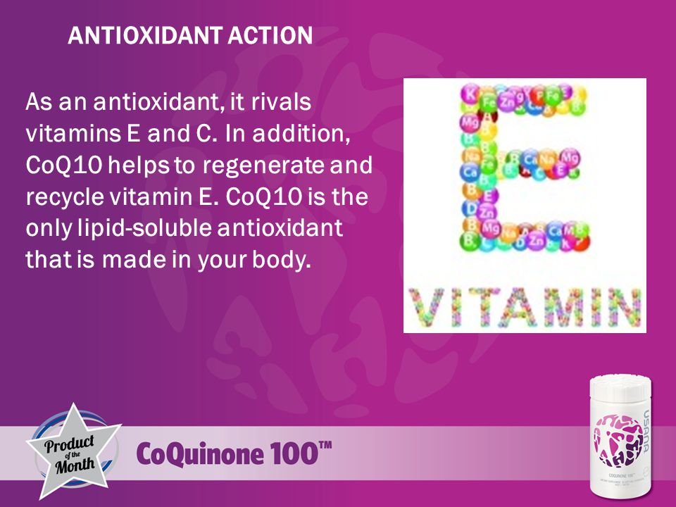 As an antioxidant, it rivals vitamins E and C.
