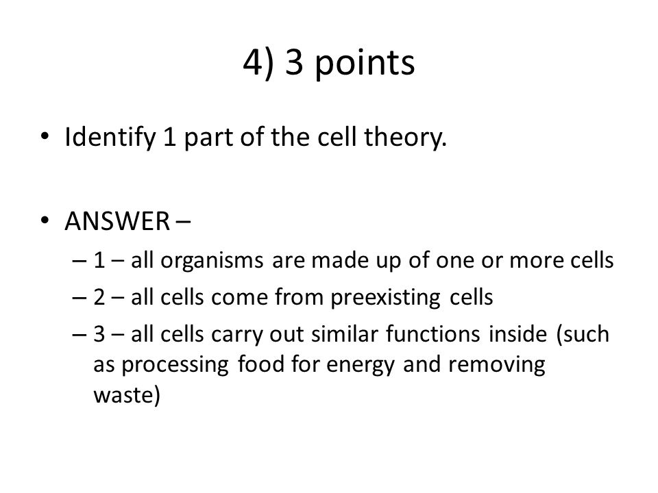 15) 4 points Why are organisms considered more complex than cells?
