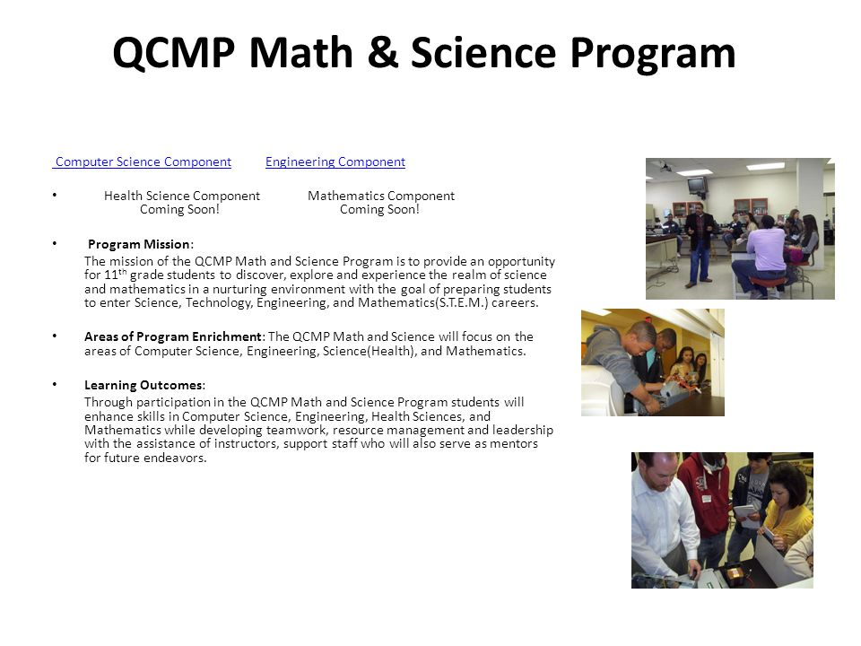 Home About Us Math & Science Computer Science Engineering Upcoming Events Partner with Us Links Q.C.M.P.