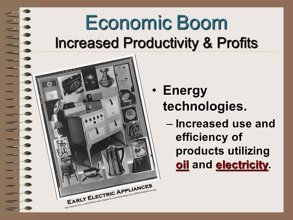 Economic Boom Increased Productivity & Profits Assembly line.Assembly line.