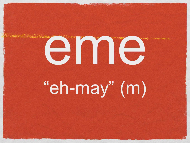 eme eh-may (m)