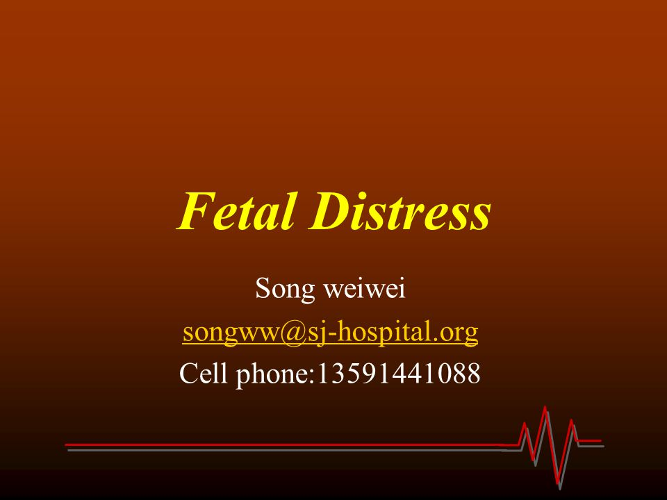 What is fetal distress.Fetal distress is the term commonly used to describe fetal hypoxia.