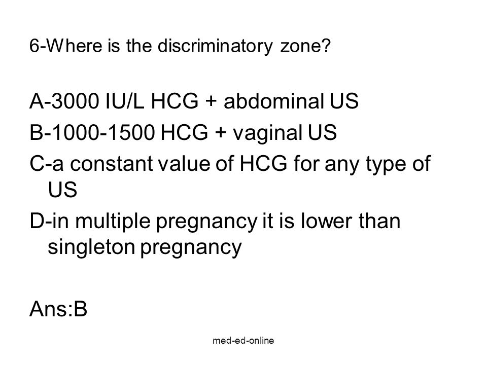 med-ed-online 6-Where is the discriminatory zone.