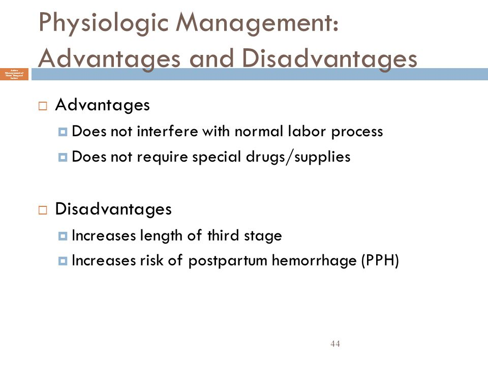 Physiologic Management: Advantages and Disadvantages  Advantages  Does not interfere with normal labor process  Does not require special drugs/supp