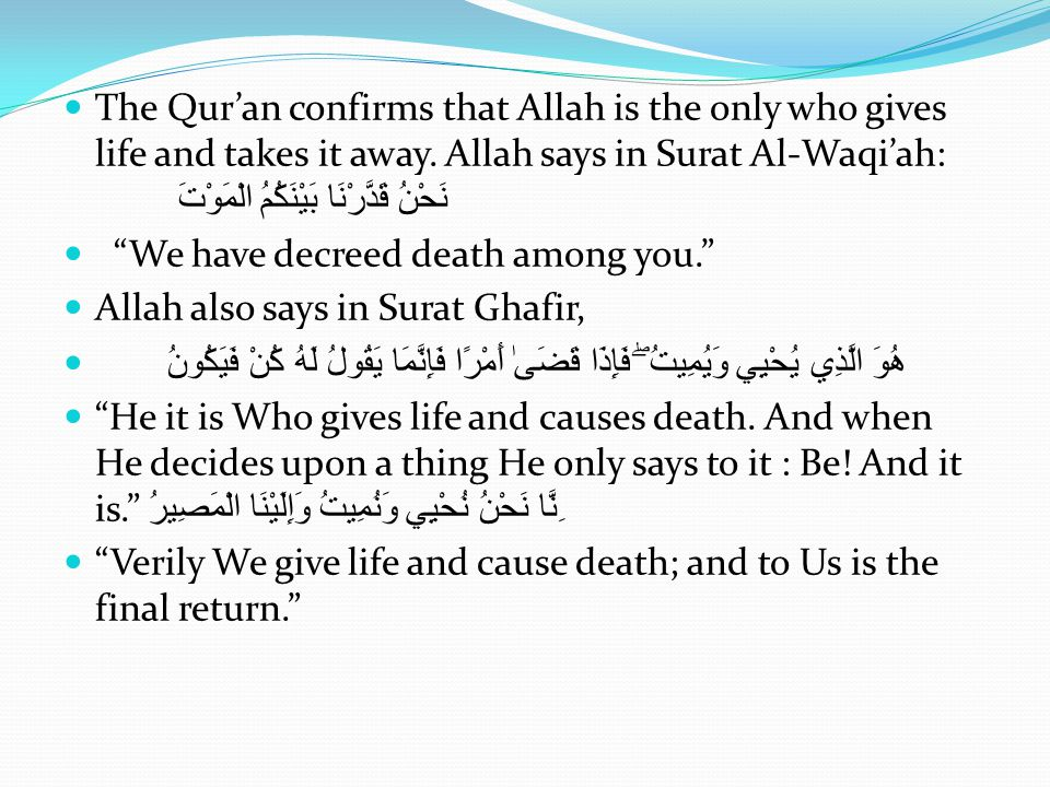 I swear by Allah – there is no God but He – one of you may perform the deeds of the people of Paradise until (it appears) there is naught but an arm's length between him and it, when that which has been written will outstrip him so that he performs the deeds of the people of the Hell Fire; one of you may perform the deeds of the people the Hell Fire, until (it appears) there is naught but an arm's length between him and it, when that which has been written will overtake him so that he performs the deeds of the people of Paradise and enters therein.