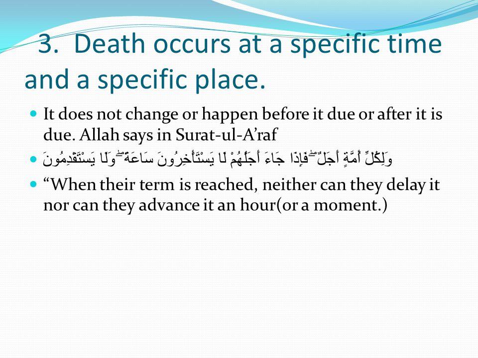 How The Belief in Al-Qadar Treats Fear of Death.