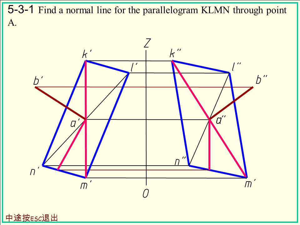 5-3-1 Find a normal line for the parallelogram KLMN through point A. 中途按 ESC 退出