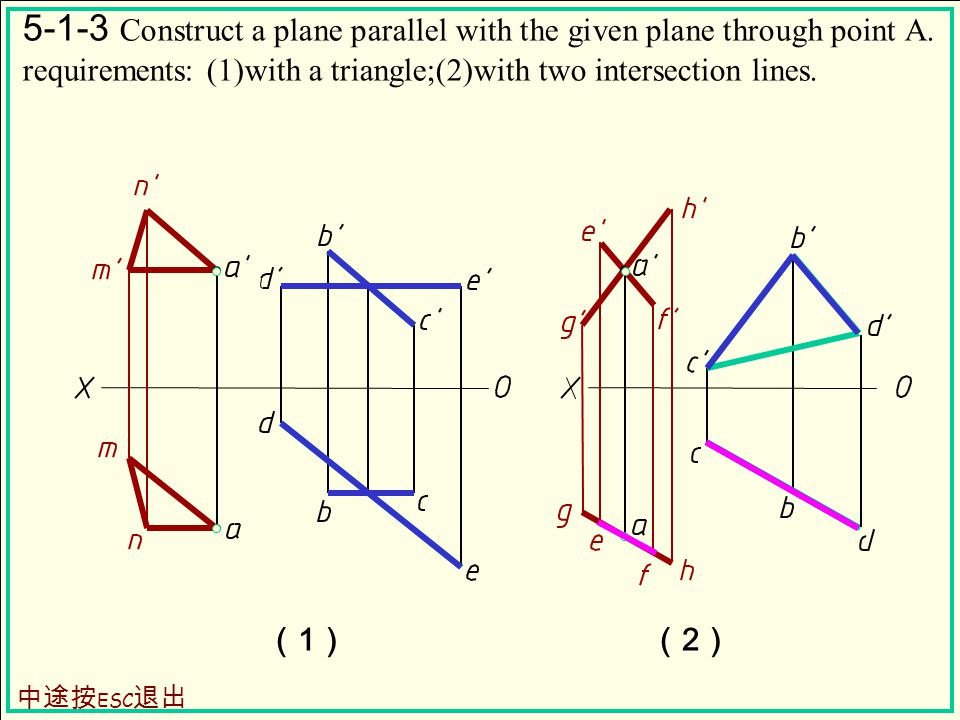5-1-3 Construct a plane parallel with the given plane through point A.