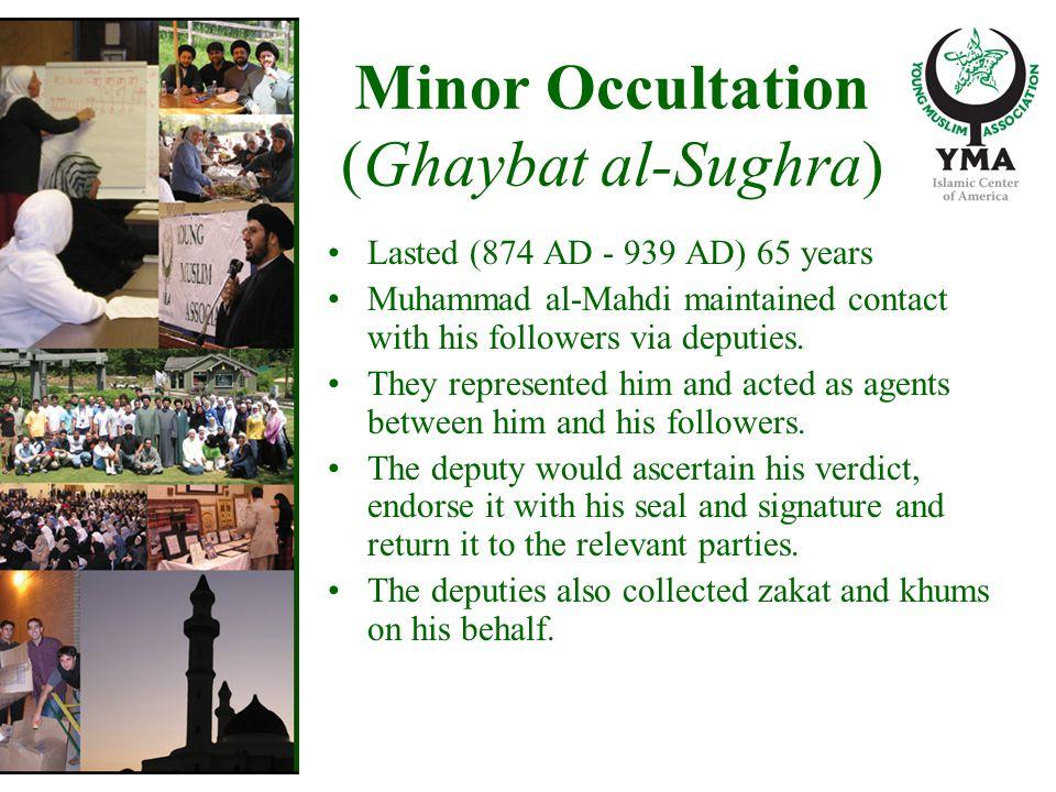 The 4 Deputies Uthman ibn Sa'id al-Asadi Abu Jafar Muhammad ibn Uthman Abul Qasim Husayn ibn Ruh al- Nawbakhti Abul Hasan Ali ibn Muhammad al-Samarri