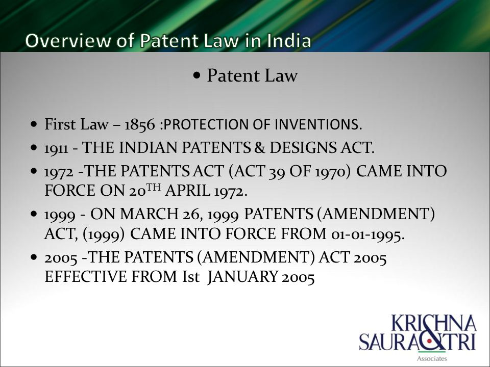Patent Law First Law – 1856 :PROTECTION OF INVENTIONS.