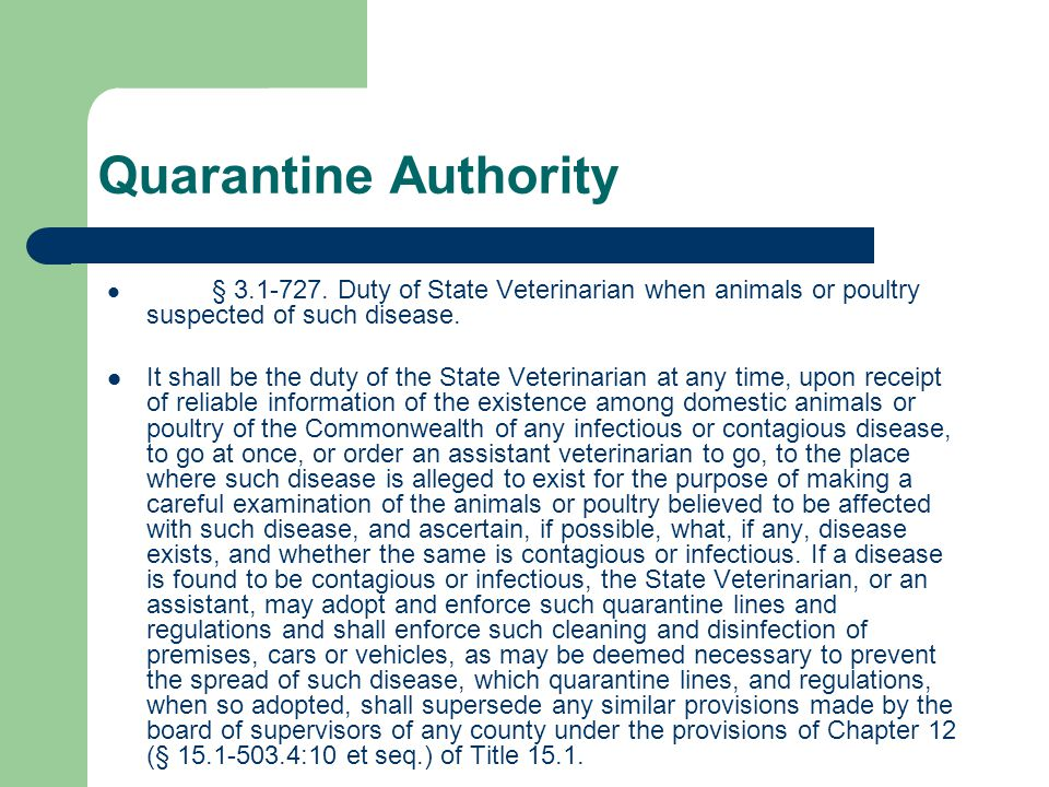 Quarantine Authority § 3.1-727. Duty of State Veterinarian when animals or poultry suspected of such disease. It shall be the duty of the State Veteri